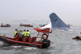 韓國載477人客輪沉沒