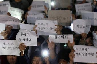 韓國高中生點燈為沉沒客輪失蹤同窗祈福