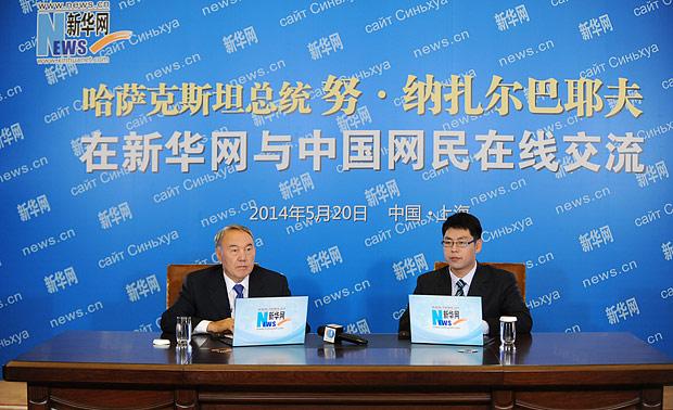 哈薩克斯坦總統納扎爾巴耶夫與中國網民在線交流