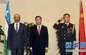 中國駐烏茲別克斯坦使館舉行建軍節招待會