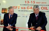 烏茲別克斯坦舉行第十八屆石油天然氣國際展覽會