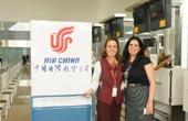 巴西機場為世界杯啟用新航站樓 中國國航成功入駐