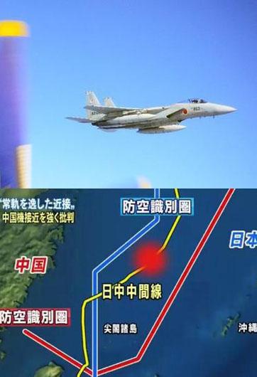 日媒借中国驱离日本飞机炒作解禁集体自卫权