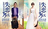 """中國需適時向世界遞上一張""""流行文化名片"""""""