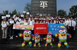 南京舉行國際和平集會紀念