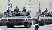 日本軍費預算創新高 安倍意欲何為?