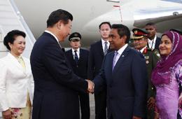 習近平在馬爾代夫媒體發表署名文章