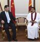 習近平同斯裏蘭卡總統拉賈帕克薩舉行會談