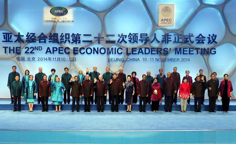 2014年亚太经合组织领导人会议周图片