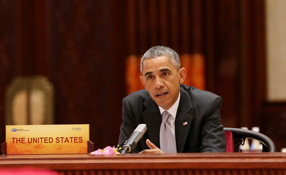 各经济体领导人、代表在APEC第二十二次领导人非正式会议上发言-图片