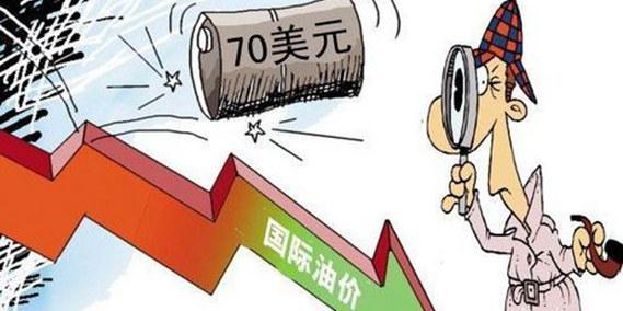 """油價暴跌催生各式""""陰謀論"""" 中國該儲油了!"""