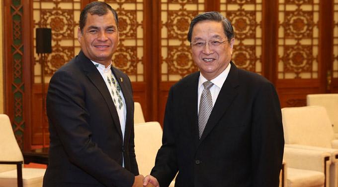 俞正聲會見厄瓜多爾總統科雷亞