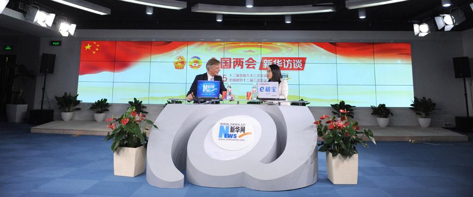 丹麥駐華大使裴德盛在新華網接受專訪