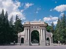 英報告:中國大學排名上升 清華首超日本京都大學