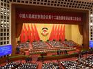 中國政治制度有明顯的優越性