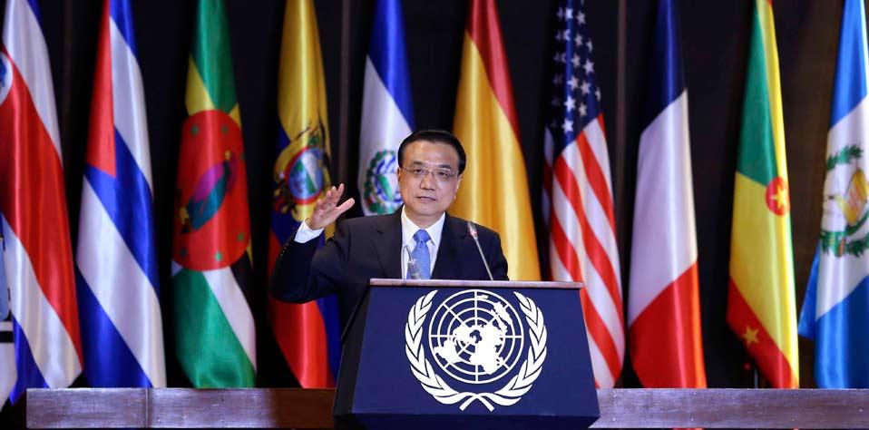 李克強在聯合國拉丁美洲和加勒比經濟委員會發表重要演講