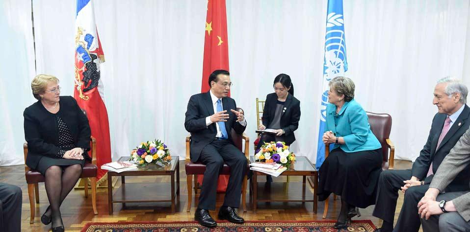 李克強會見聯合國拉丁美洲和加勒比經濟委員會執行秘書巴爾塞納
