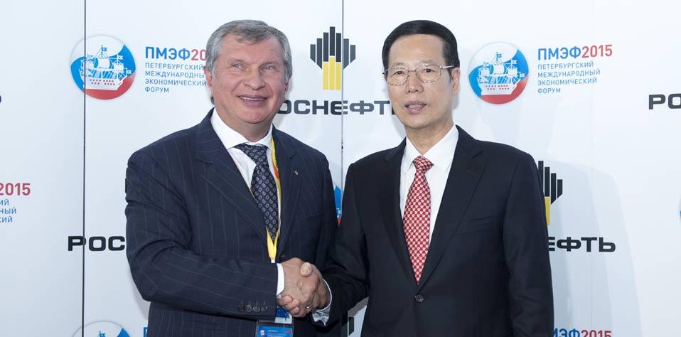 张高丽会见俄石油公司总裁谢钦