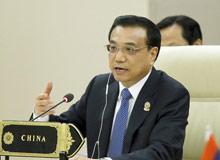 李克強出席東亞合作領導人係列會議並訪問緬甸(2014.11.12-2014.11.14)