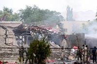 阿富汗國會大廈遭塔利班襲擊