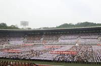 """朝鮮舉行大規模集會紀念""""反美鬥爭日"""""""