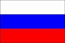 俄羅斯概況