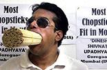 印教師用嘴填塞各類物體獲48項世界紀錄