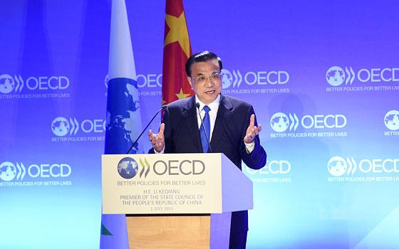 李克強在經濟合作與發展組織總部發表演講