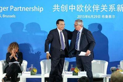 新華網評:國際産能合作為中歐關係增添新動力