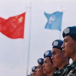 中國維和迎來25周年