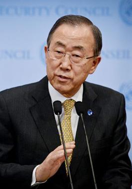 聯合國第八、九任秘書長潘基文