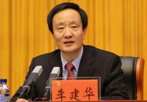 """李建華:充分發揮中阿博覽會的重要平臺作用 為國家""""一帶一路""""建設做貢獻"""