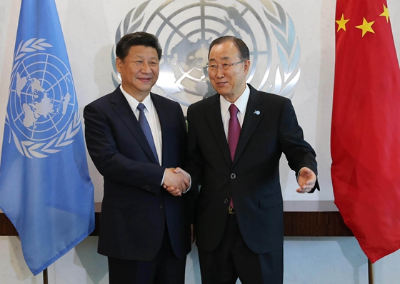 習近平會見聯合國秘書長潘基文