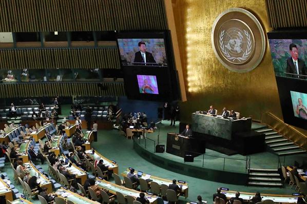 習近平出席聯合國發展峰會並發表重要講話