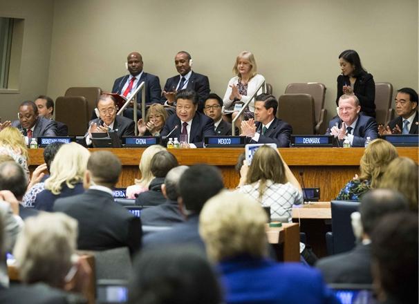 習近平出席全球婦女峰會並發表講話