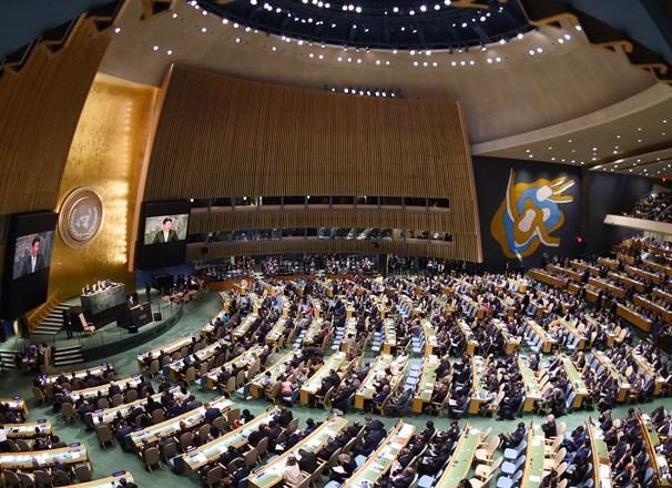 習近平出席第70屆聯合國大會一般性辯論並發表重要講話