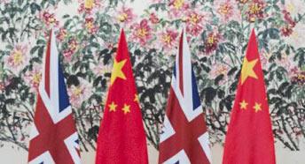 全球全面戰略夥伴關係的五大關鍵詞