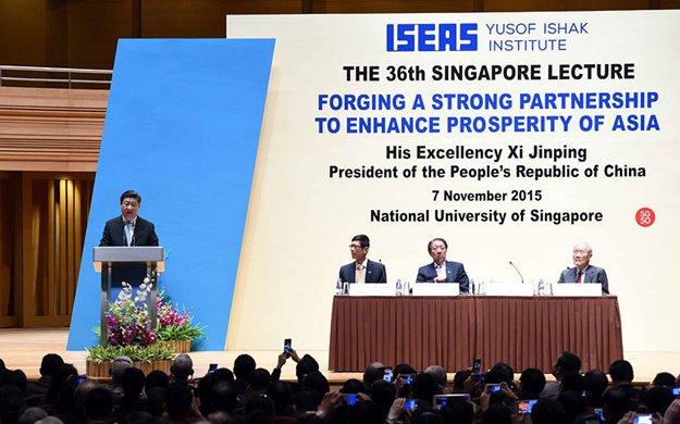 習近平在新加坡國立大學發表重要演講