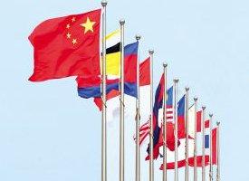 東盟與中國領導人會議
