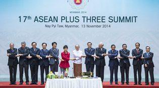 歷次東盟與中日韓領導人會議