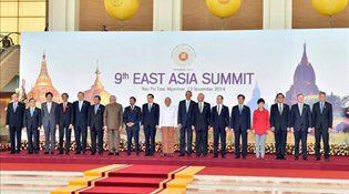 東盟與對話國三大合作機制