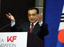 李克強對韓國進行正式訪問並出席第六次中日韓領導人會議(2015.10.31-2015.11.2)