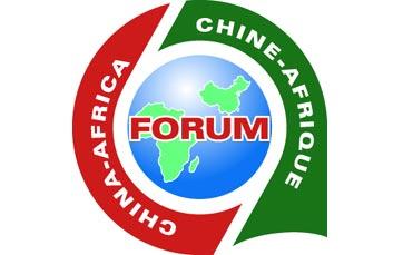 背景資料:中非合作論壇及其峰會