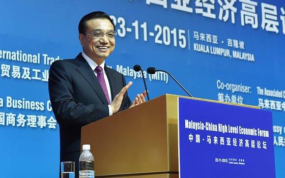 李克強出席中國—馬來西亞經濟高層論壇