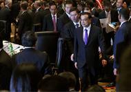 李克強出席第十屆東亞峰會