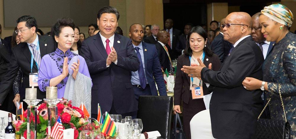 習近平和彭麗媛出席中非合作論壇峰會歡迎宴會
