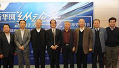 2011年 第二屆縱論天下國際問題研討會