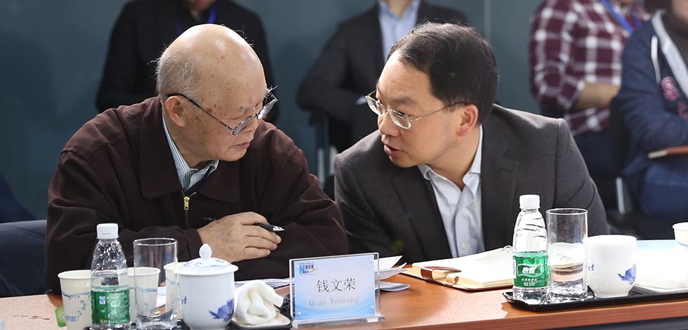 """新華網第六屆""""縱論天下""""國際問題研討會嘉賓交流"""