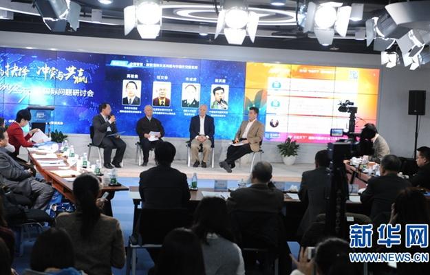 新型國際關係構建與中國外交新實踐