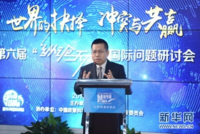 阮宗澤:中國應在新一輪國際秩序博弈中佔據主動